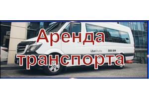 Перевезення пасажирів/ Замовлення автобуса/ 18 місць