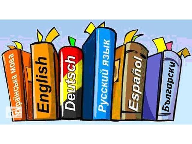 купить бу Переводчик (английский, испанский, немецкий)  в Украине