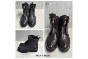 Фарбування взуття та виробів із шкіри