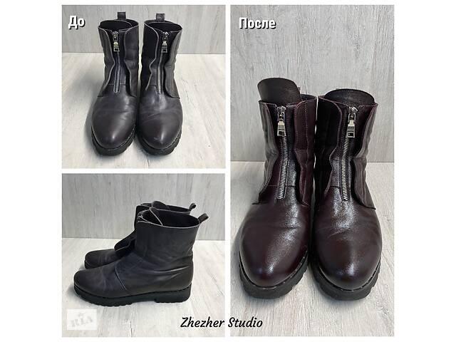 бу Покраска обуви и изделий из кожи  в Украине
