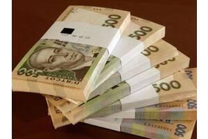 Поможем оформить и получить денежные средства по всей Украине от5000 до 90000 гр!0