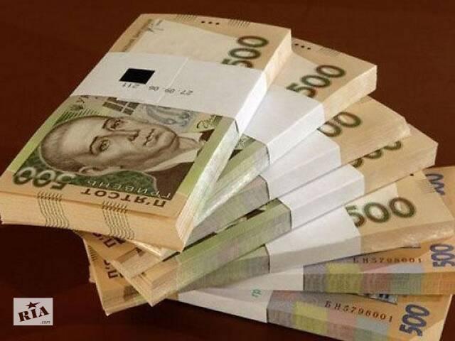 бу Поможем оформить и получить денежные средства по всей Украине от5000 до 90000 гр!0 в Білій Церкві