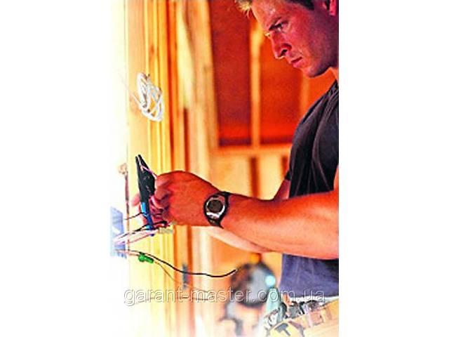 купить бу Услуги электрика не дорого аварийный мастер в Львове