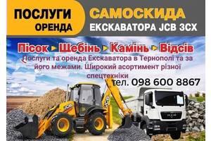 Послуги Оренда Екскаваторів JSB, Дорожньої ТЕХНІКИ