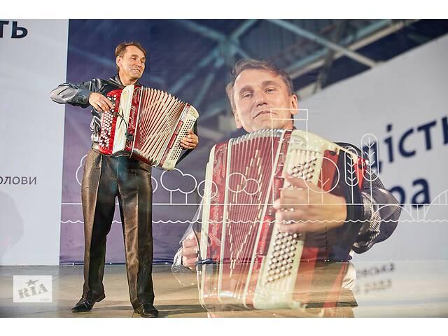 продам Послуги Професійний музикант баяніст бу в Днепре (Днепропетровск)