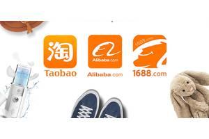 Пошук, викуп та доставка товарів з Китаю з сайтів taobao, alibabа, 1688