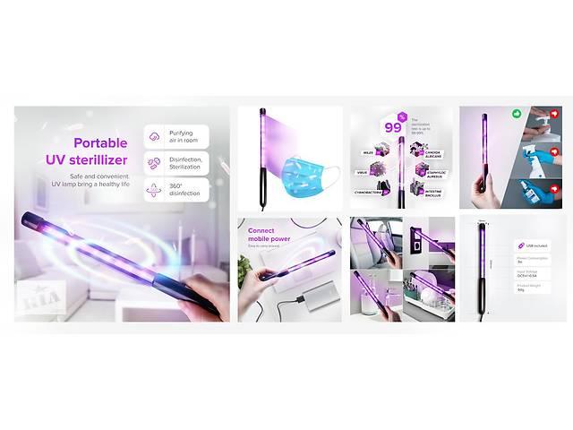 продам Предметная фотосьемка и графический дизайн для Amazon.  бу  в Украине