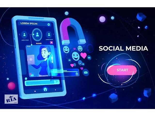купить бу Продвижение в Instagram, Facebook  в Украине