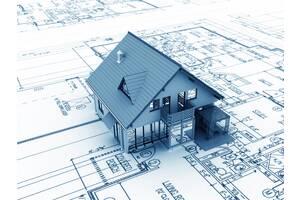Проектування житлових та промислових будівель та споруд