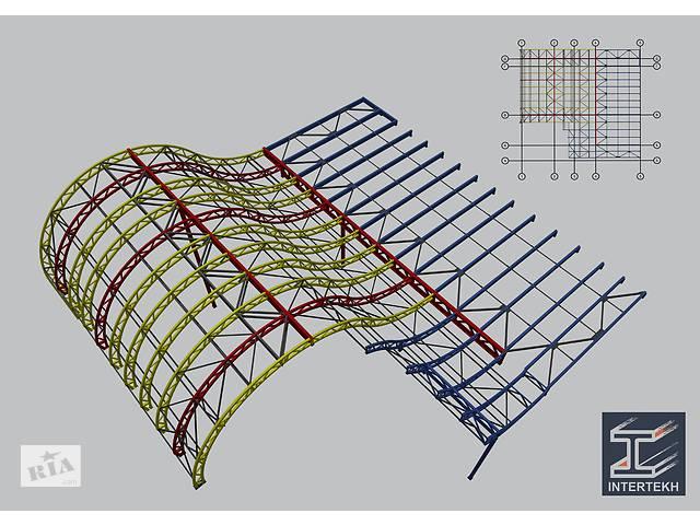 купить бу Проектирование металлоконструкций  в Украине