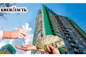 Профессиональные услуги по продаже и аренде жилой, коммерческой недвижимости.