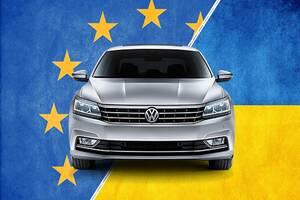 Пригон авто з Європи