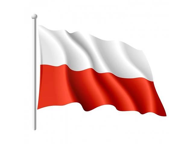 бу Приглашение в Польшу опт.  в Украине