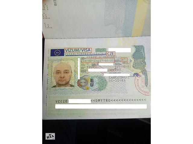 Принимаем документы для подачи на рабочие приглашения- объявление о продаже  в Киеве