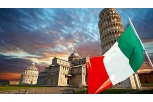 Приватні уроки, репетитор з італійської мови.