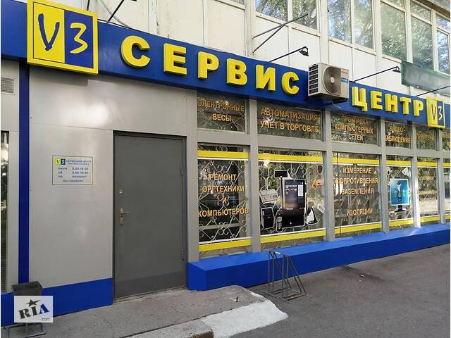 продам Ремонт И Продажа : Ноутбуков, Компьютеров, Планшетов, Принтеров бу в Бахмуті (Артемівськ)