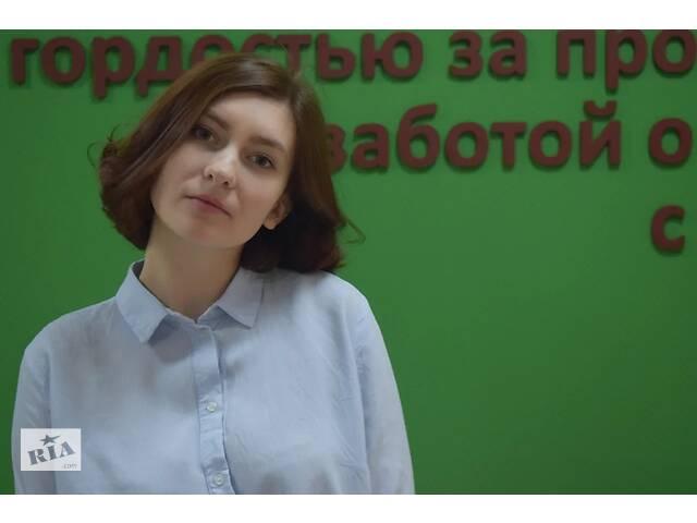 Репетитор по английскому языку- объявление о продаже   в Украине