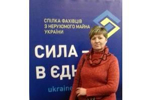 Риелтор-Киев-Троещина