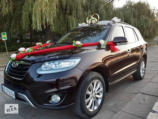 Авто на свадьбу, трансфер, личный водитель. Santa Fe (Вишня) 2013 год.- объявление о продаже  в Миколаєві