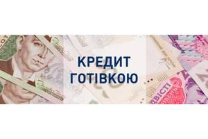 деньги в долг от частного лица винница