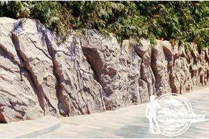 Скелі в ландшафті