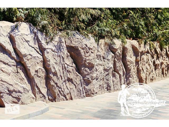 продам Скелі в ландшафті бу  в Україні
