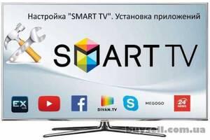 SmartTV Samsung и др, разблокировка smart HUB, настройка, виджеты