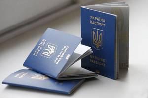 Срочное оформление загранпаспорта. Паспорт Украины