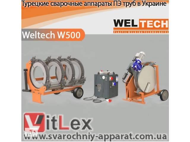 купить бу Сварочный аппарат Weltech W500 в Одессе