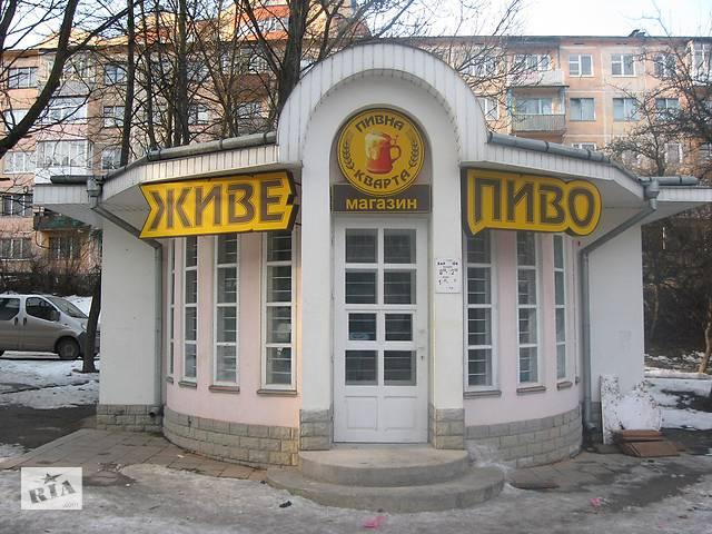 світлова вивіска- объявление о продаже   в Україні