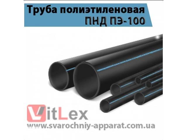 купить бу Труба пластиковая полиэтилиновая ПЭ 100  в Украине