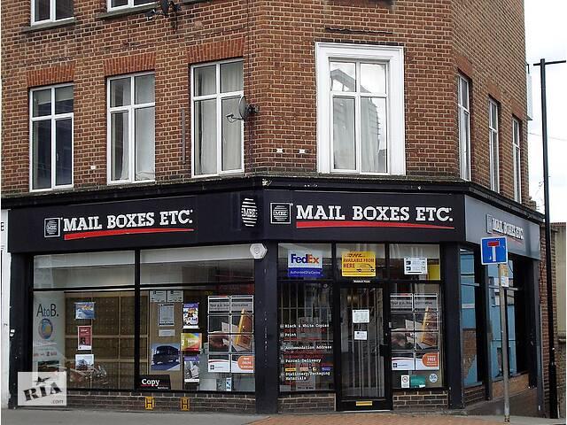 """Центр """"Mail Boxes Etc."""" - одна из лучших международных бизнес франшиз- объявление о продаже   в Украине"""