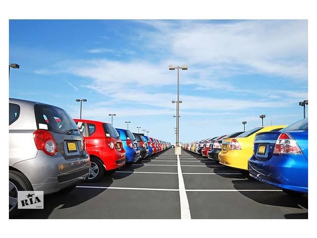 Туры за автомобилями в Литву- объявление о продаже   в Украине