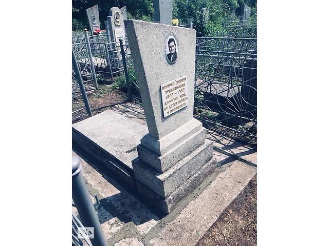 Уборка могил - объявление о продаже  в Кропивницком (Кировоград)