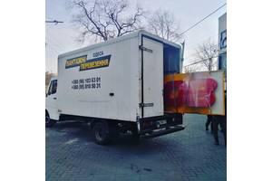 Грузоперевозки Одесса и Область. Перевозка. Переезд. Мебель. Вещи.Груз