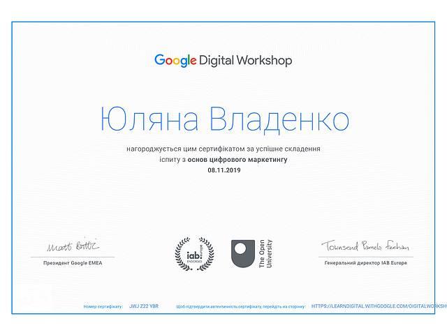 продам Услуги копирайтера, Алгоритмы индексации, Выгоды бу  в Украине