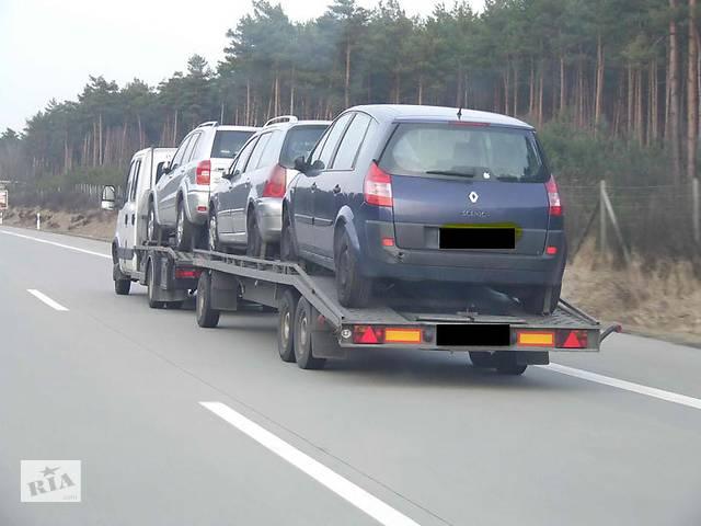 бу Услуги лафета, доставка 2 авто  в Украине