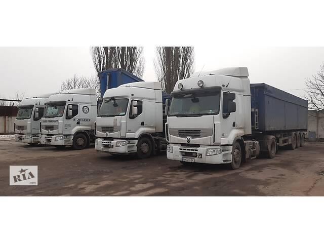 бу Вантажоперевезення, логістика в Житомире