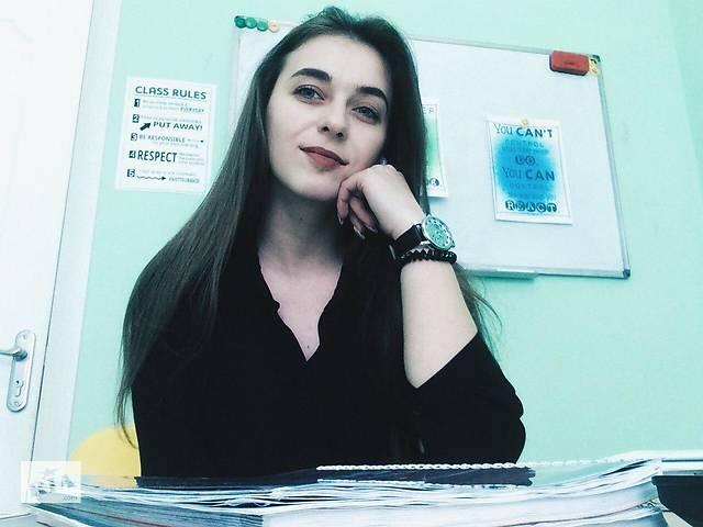 бу Вчитель англійської мови ( репетитор )  в Украине