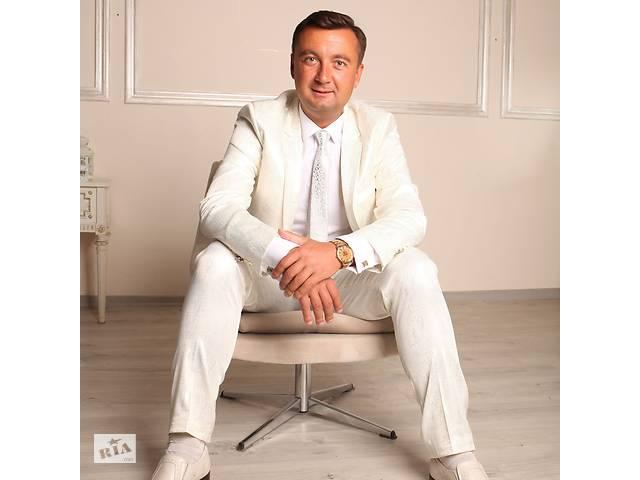 Ведущий на свадьбу- объявление о продаже   в Украине