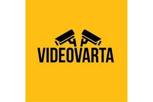 VideoVarta установка камер видеонаблюдения