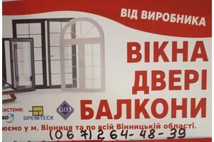 Вікна Двері Балкони та перегородки