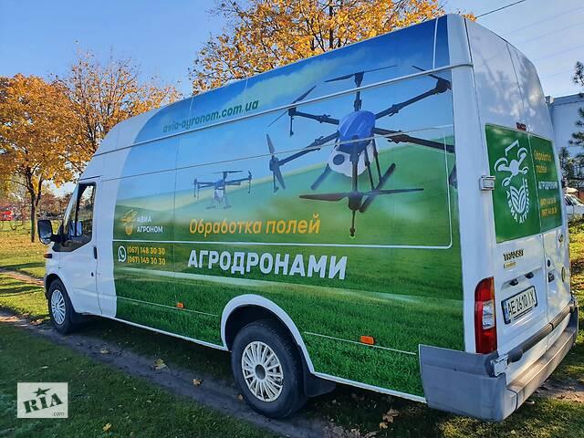 Внесение СЗР Агродронами- объявление о продаже  в Днепре (Днепропетровск)