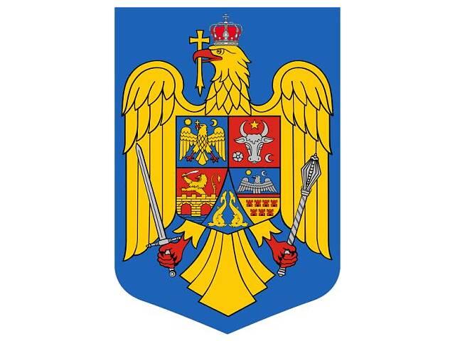 купить бу Востановление гражданства Румынии  в Украине