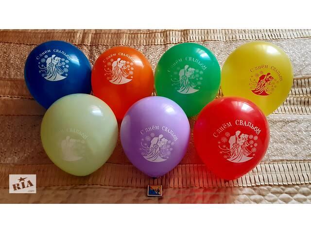 продам Воздушные шары для свадьбы 100 шт. бу  в Украине