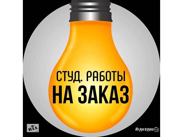 купить бу Всі необхідні правки і доробки будуть зроблені БЕЗКОШТОВНО!  в Україні