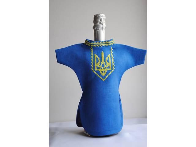 бу Вишиванка для пляшки  в Украине