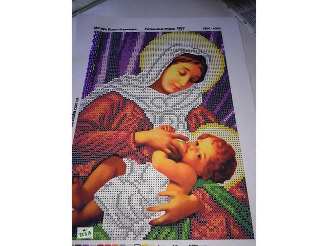 Вышивка бисером- объявление о продаже   в Украине