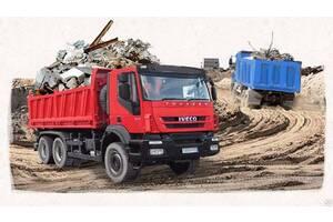 Вывоз мусора, хлама, веток, листвы. НАЛ, Б/Н