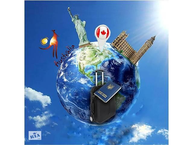 Віза в Канаду- объявление о продаже   в Україні